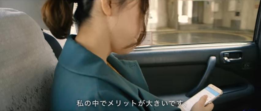 freeeお客様事例紹介動画_スマホ利用_1