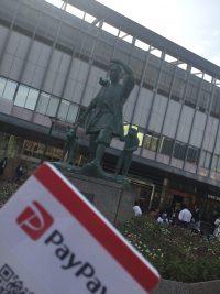 岡山 paypay