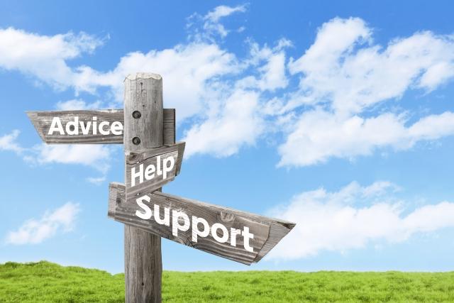 中小企業 サポート