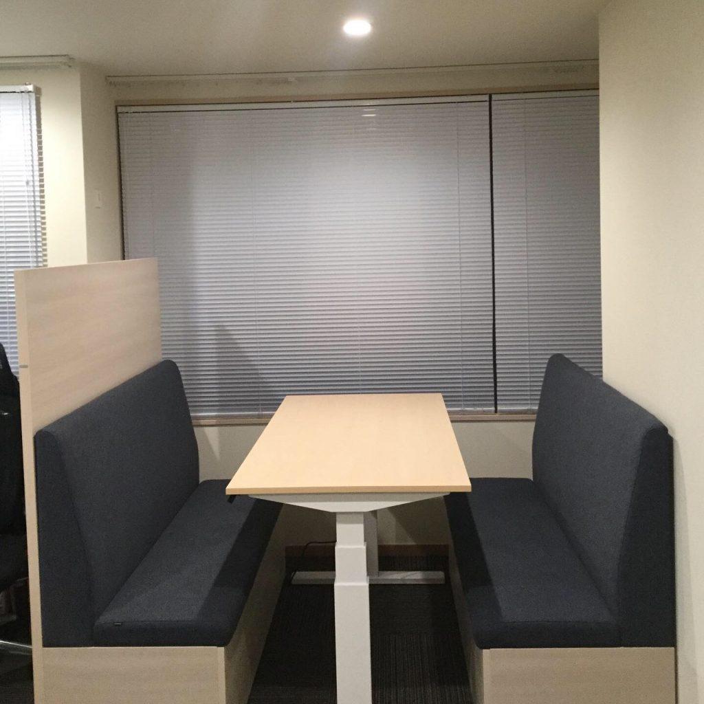 事務所ミーティングスペース